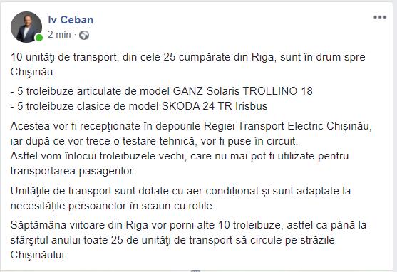 Ion Ceban: 10 unităţi de transport, din cele 25 cumpărate din Riga, sunt în drum spre Chişinău