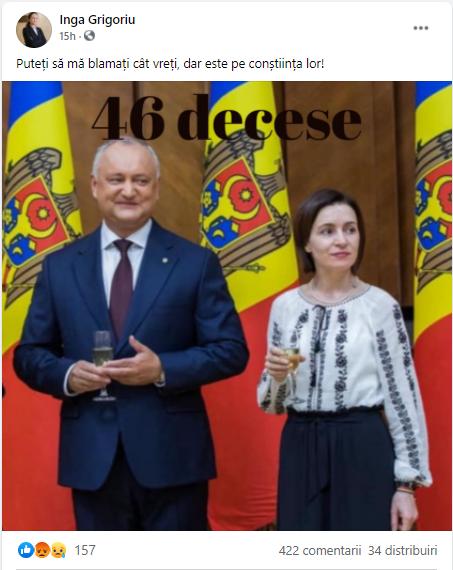 Deputatul Platformei DA, Inga Grigoriu: Maia Sandu și Igor Dodon au fost mereu alături